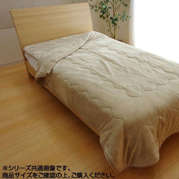 2枚合わせ毛布 『フランIT』 ベージュ ダブル 約180×200cm 9808584【送料無料】