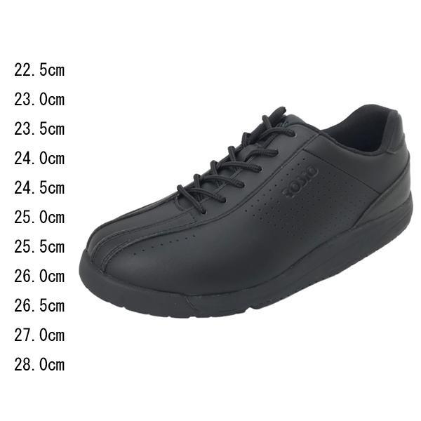 ROSIO ロシオ RGT ブラックインソール 運動靴 靴