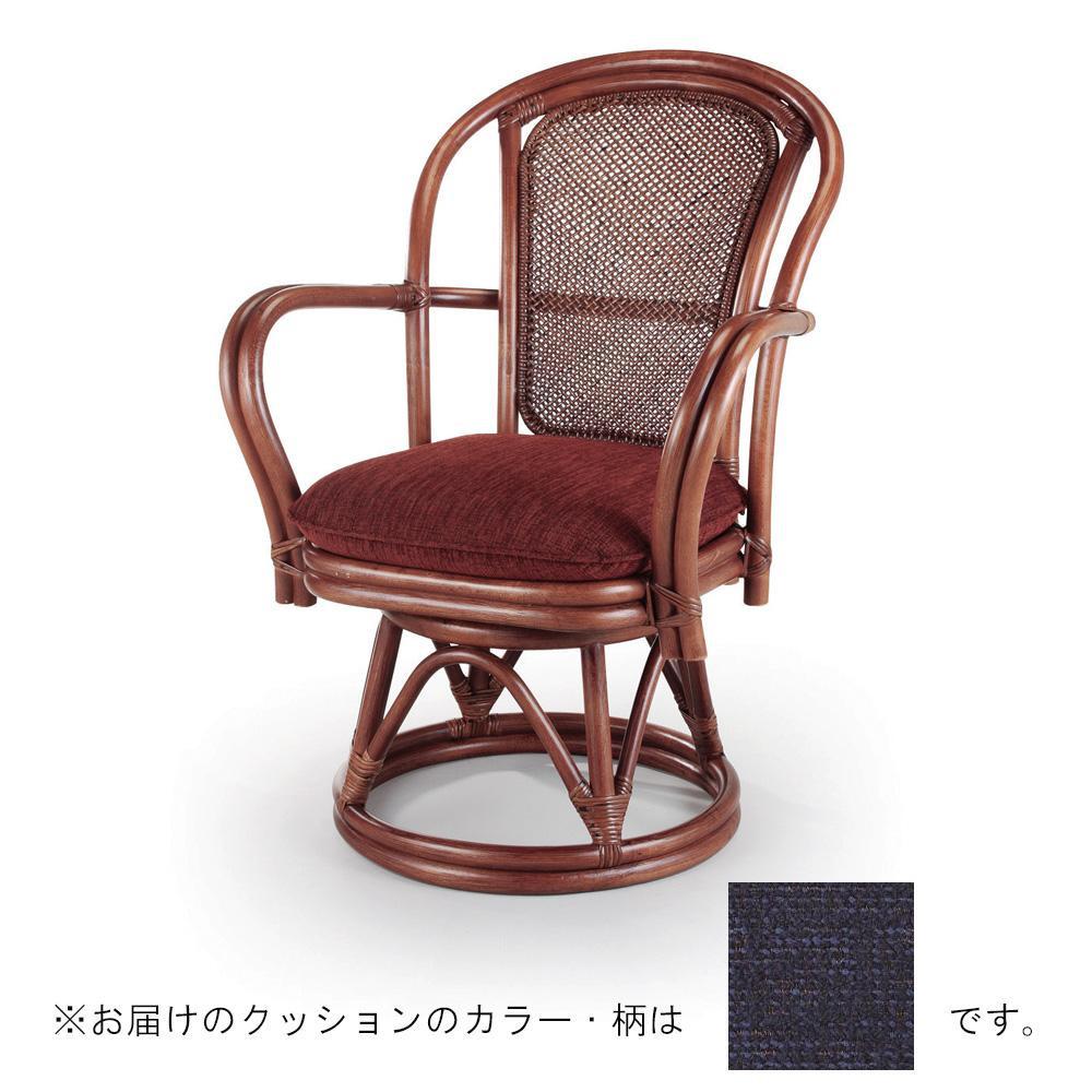 今枝ラタン 籐 シーベルチェア 回転椅子 尾州 A-230LD【送料無料】