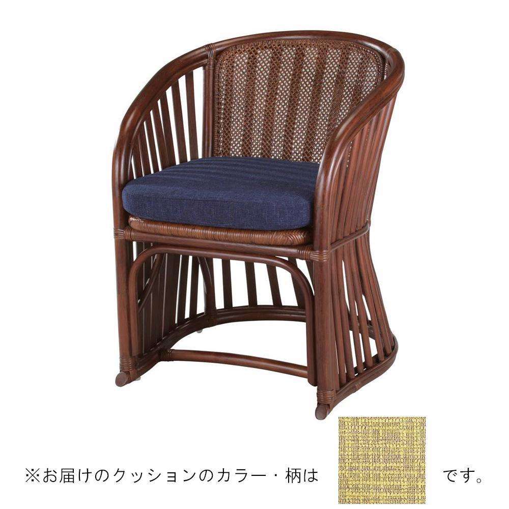 今枝ラタン 籐 アームチェア マスタード A-51D【送料無料】