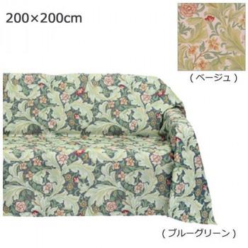 川島織物セルコン Morris Design Studio レスターアカンサス マルチカバー 200×200cm HV1714かわいい ベッド ソファ