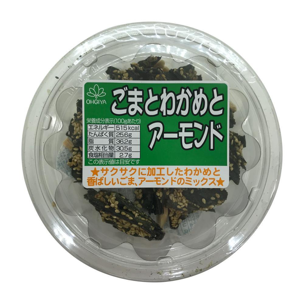 扇屋食品 ごまとわかめとアーモンド(45g)×96個