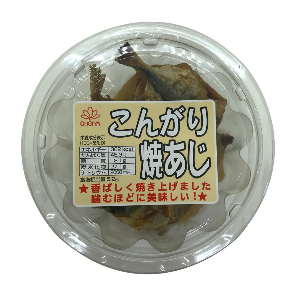 扇屋食品 こんがり焼あじ(50g)×96個