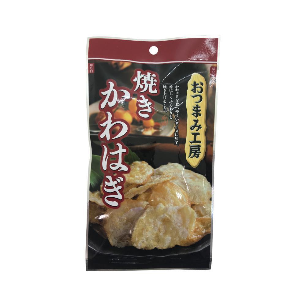扇屋食品 おつまみ工房 焼きかわはぎ(20g)×100袋