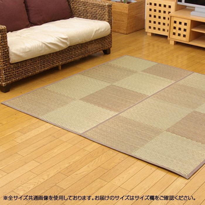 い草花ござカーペット ラグ 『DXパルコ』 ブラウン 江戸間4.5畳(約261×261cm) 4803304