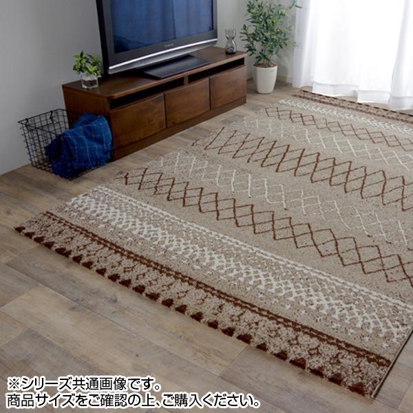 トルコ製 ウィルトン織カーペット 北欧調ラグ 『エディア』 ブラウン 約160×230cm 2347539