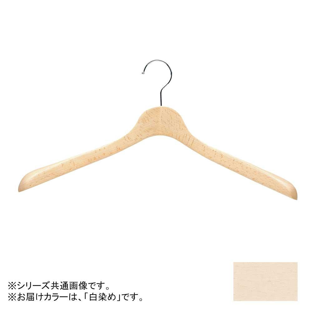 日本製 木製ハンガーメンズ用 白染め 5本セット T-5270 肩幅46cm×肩厚4cm