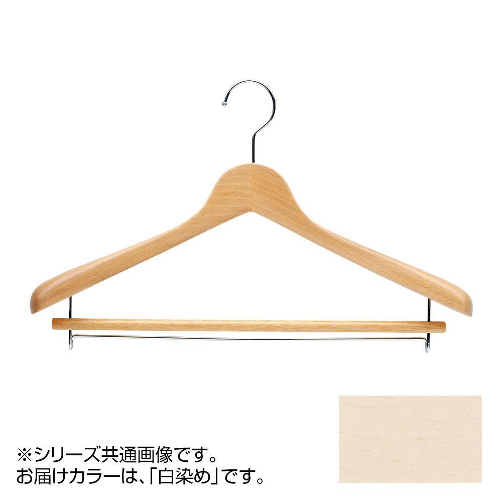 日本製 木製ハンガーメンズ用 白染め 5本セット T-5281 バー付 肩幅42cm×肩厚5.5cm