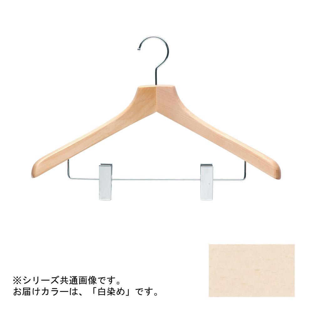 日本製 木製ハンガーメンズ用 白染め 5本セット T-5263 クリップ付 肩幅46cm×肩厚4.5cm