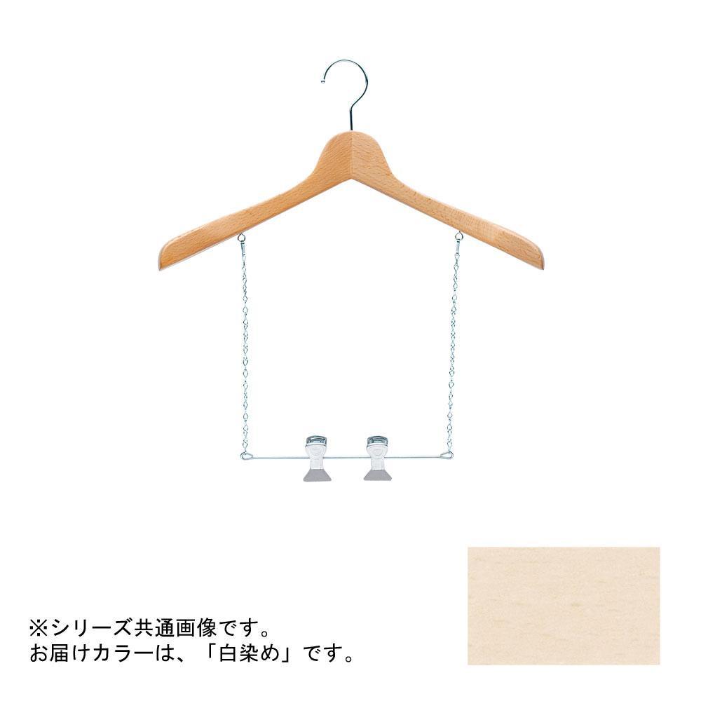 日本製 木製ハンガーメンズ用 白染め 5本セット T-5042 ブランコ付 肩幅42cm×肩厚4cm