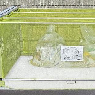 ダイケン ゴミ収集庫 クリーンストッカー ネットタイプ CKA-2012