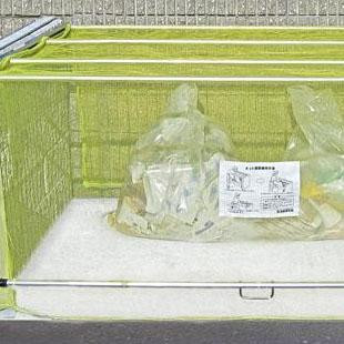 ダイケン ゴミ収集庫 クリーンストッカー ネットタイプ CKA-1616