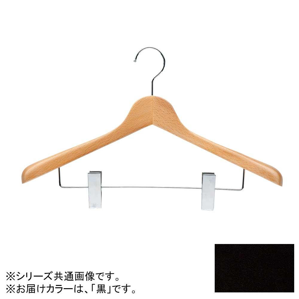 日本製 木製ハンガーメンズ用 黒 5本セット T-5283 クリップ付 肩幅42cm×肩厚5.5cm