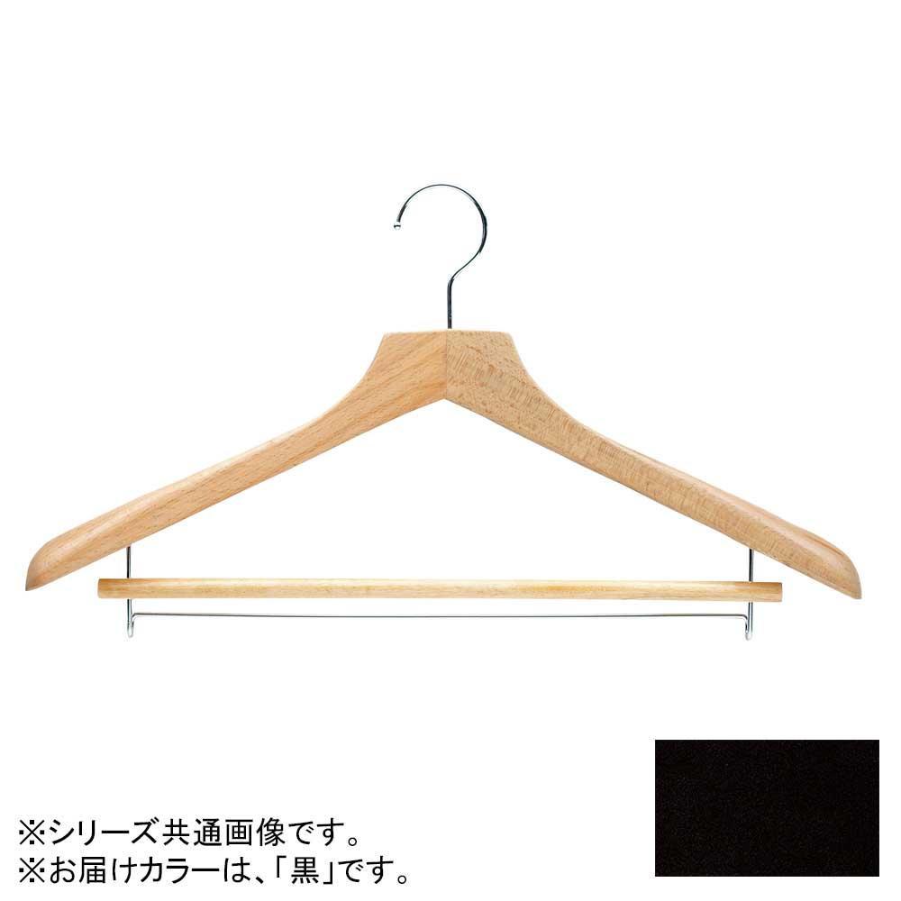 日本製 木製ハンガーメンズ用 黒 5本セット T-5261 バー付 肩幅46cm×肩厚4.5cm