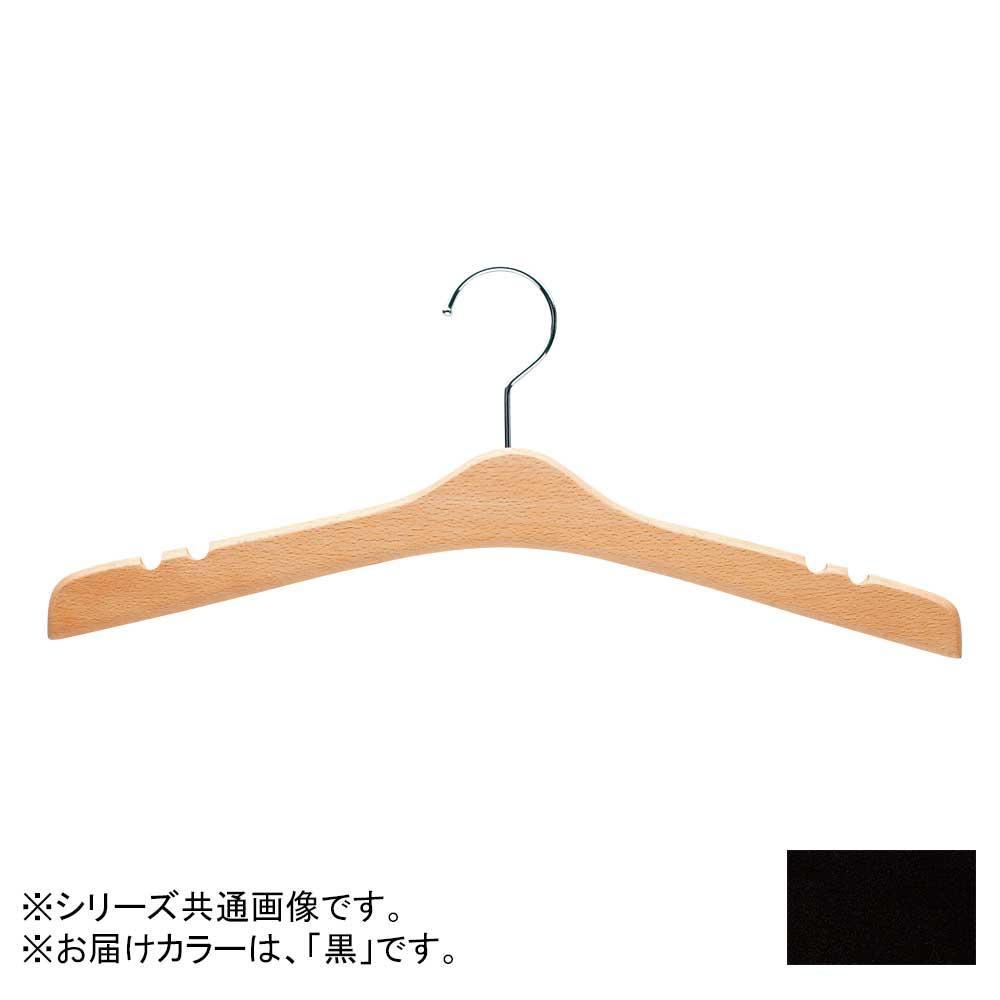 日本製 木製ハンガーメンズ用 黒 5本セット T-4240 肩幅42cm×肩厚1.3cm【送料無料】