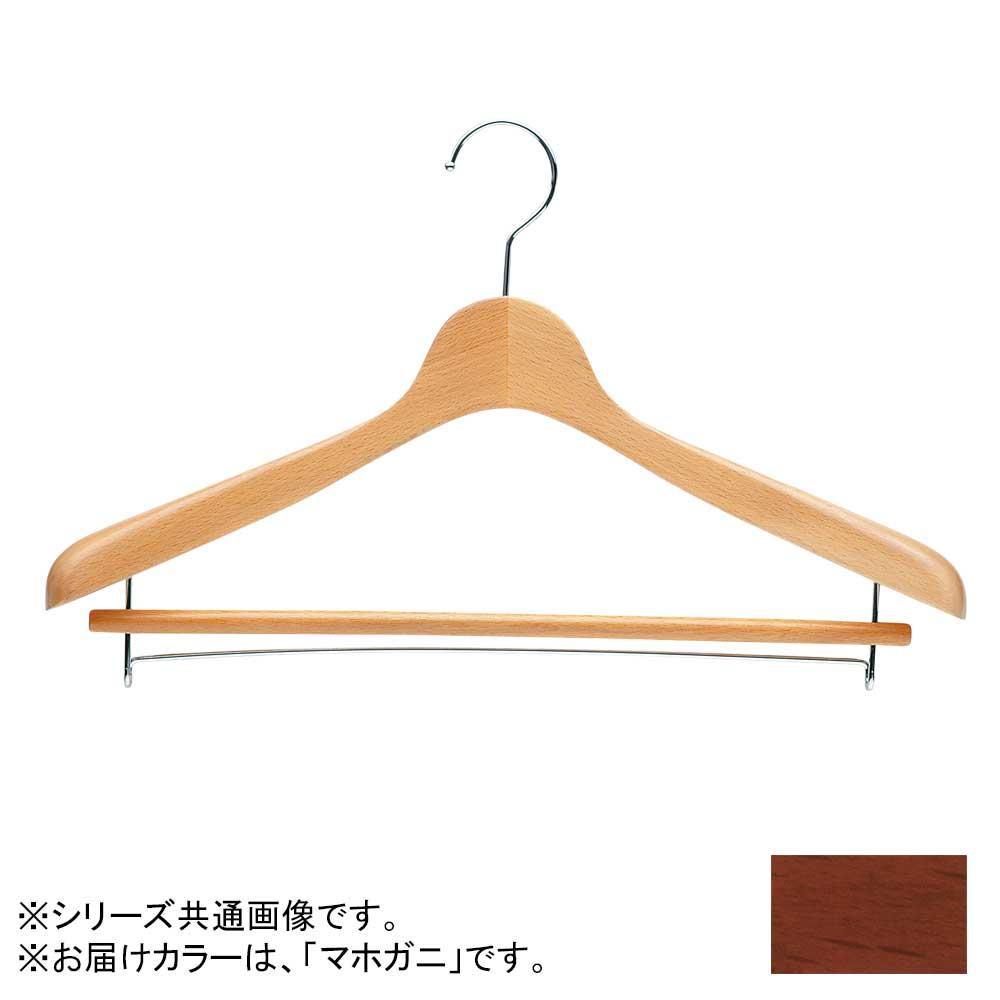 日本製 木製ハンガーメンズ用 マホガニ 5本セット T-4121 バー付 肩幅42cm×肩厚4cm