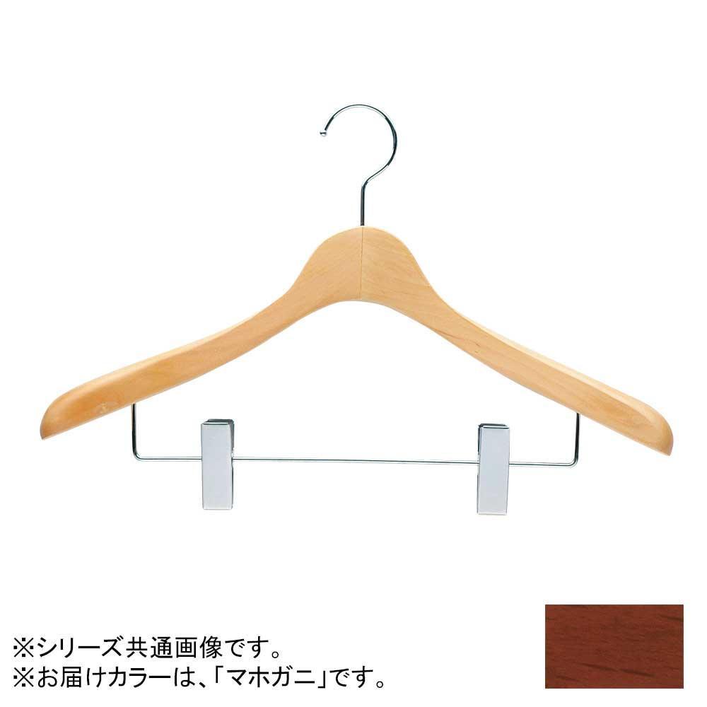 日本製 木製ハンガーメンズ用 マホガニ 5本セット T-4123 クリップ付 肩幅42cm×肩厚4cm