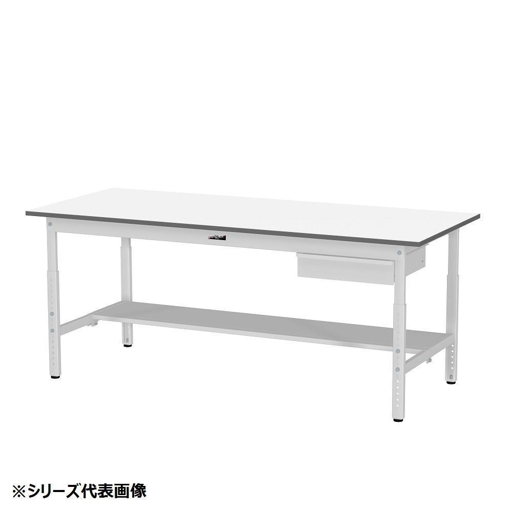 YamaTec SUPA-1560UT-WW ワークテーブル 150シリーズ 高さ調整(H600~900mm)(半面棚板・キャビネット付き)