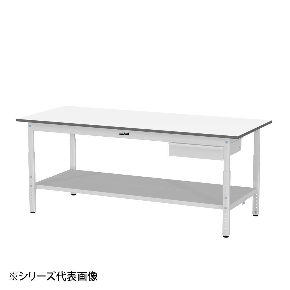 YamaTec SUPA-1260UTT-WW ワークテーブル 150シリーズ 高さ調整(H600~900mm)(全面棚板・キャビネット付き)【送料無料】