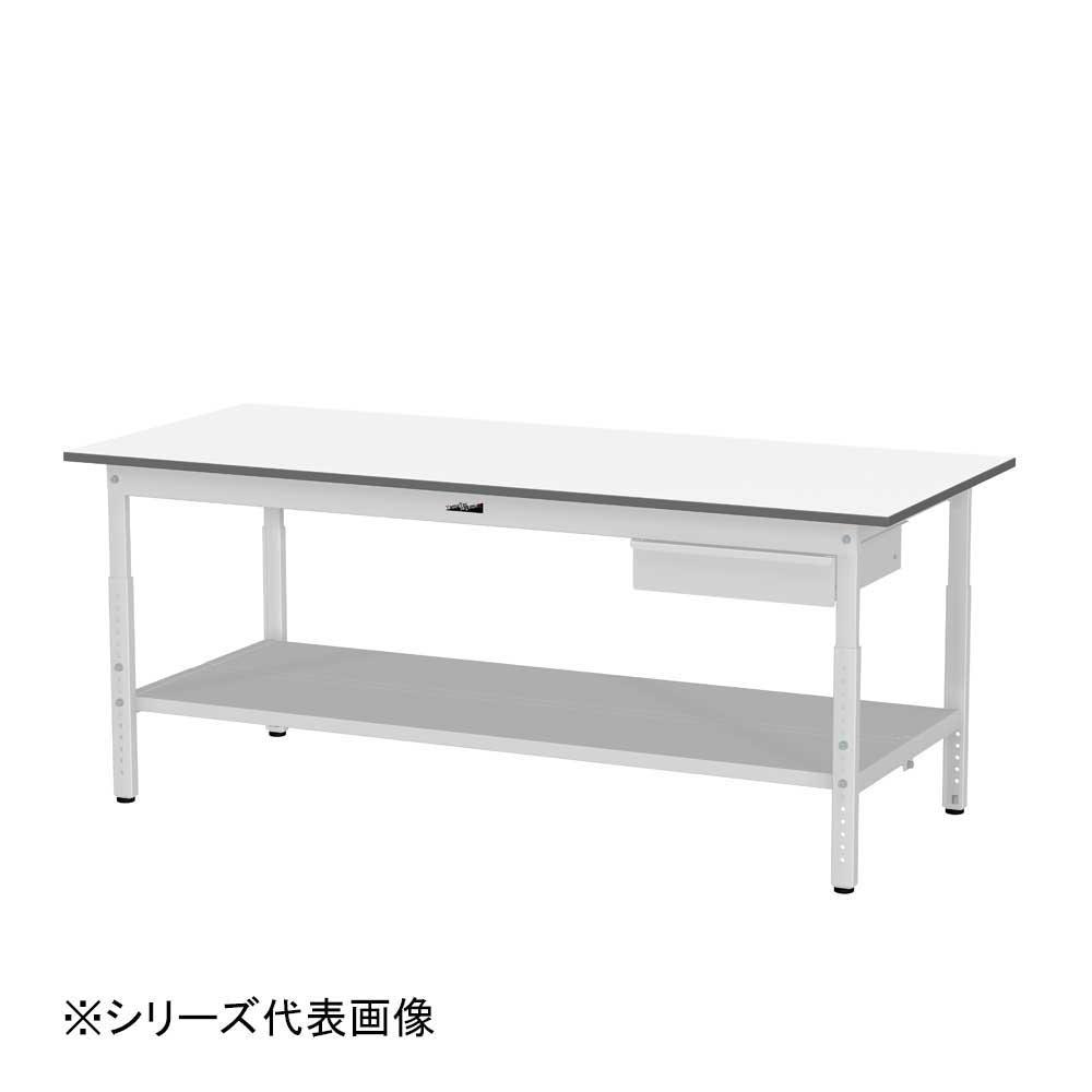 YamaTec SUPA-775UTT-WW ワークテーブル 150シリーズ 高さ調整(H600~900mm)(全面棚板・キャビネット付き)
