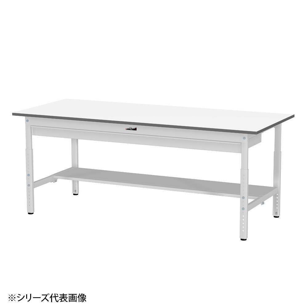 YamaTec SUPA-1260WT-WW ワークテーブル 150シリーズ 高さ調整(H600~900mm)(半面棚板・ワイド引出し付き)