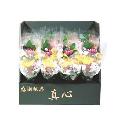 ニューホンコン造花 真心仏花(ラップ入・展示箱)20本入 124507