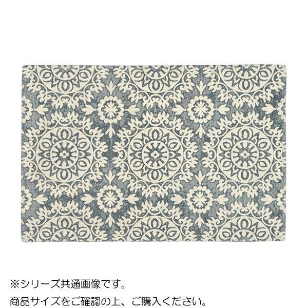 ゴブランシェニールラグ アンク 約130×190cm 270071430