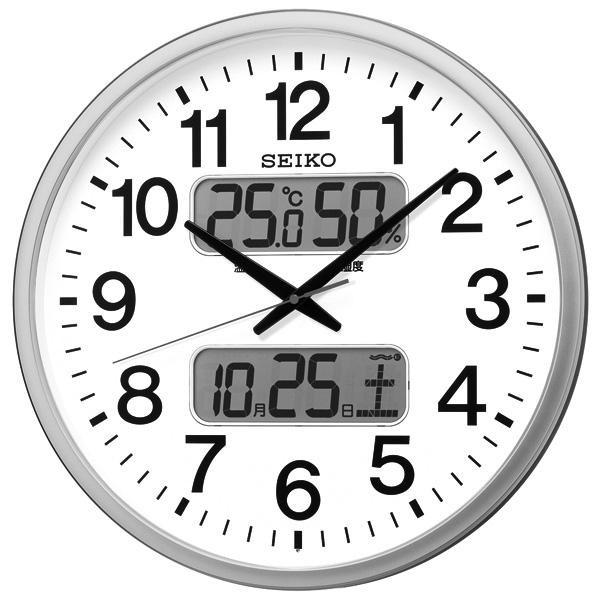 SEIKO セイコークロック 電波クロック 掛時計 公共用クロック(直径50cm) KX237S【送料無料】