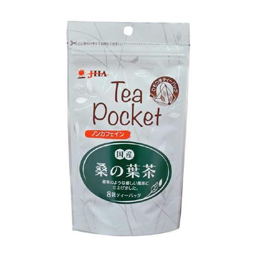 Tea Pocket 国産桑の葉茶 1.5g×8袋 20個【送料無料】