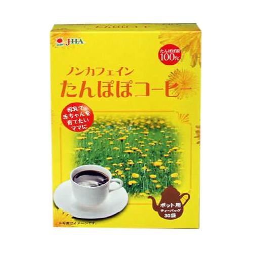 たんぽぽコーヒー(ポット用) 3g×30袋 20個