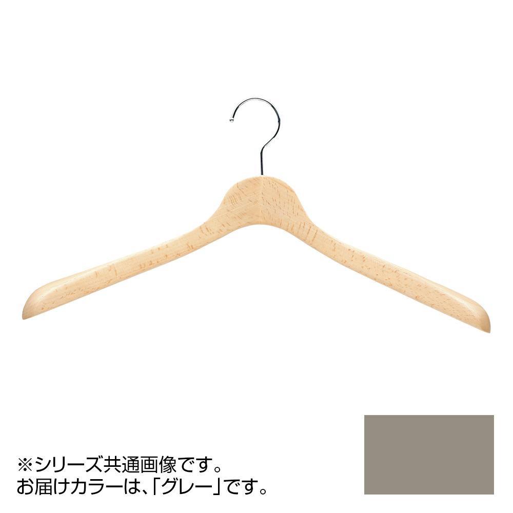 日本製 木製ハンガーメンズ用 T-5270 グレー 5本セット 肩幅46cm×肩厚4cm