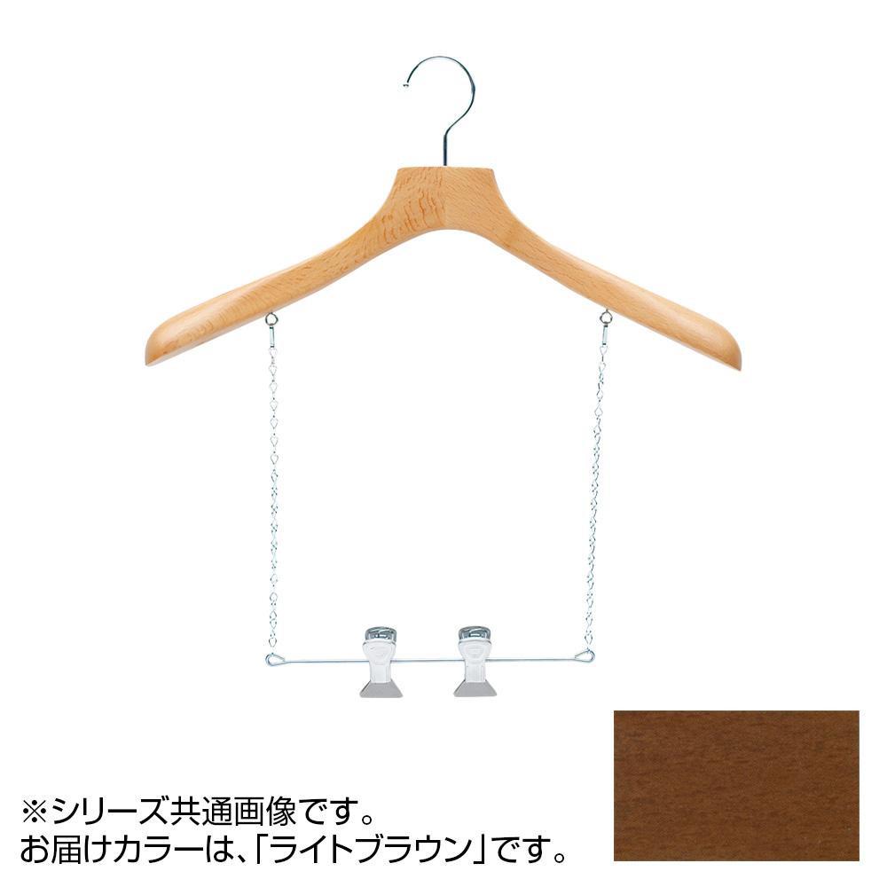 日本製 木製ハンガーメンズ用 ライトブラウン 5本セット T-5012 ブランコ付 肩幅42cm×肩厚4.8cm
