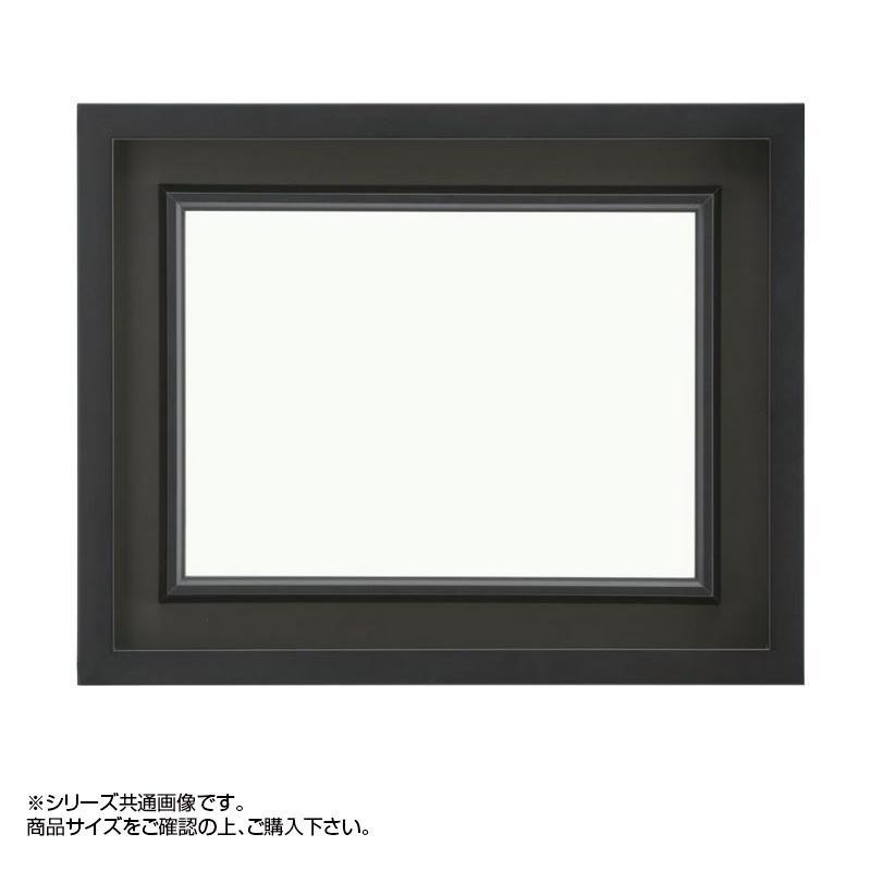 大額 3441N 油額 F3 ブラック【送料無料】