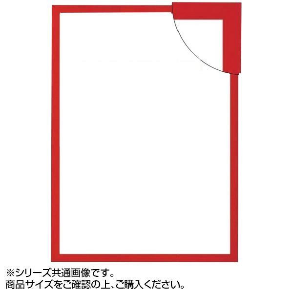 大額 5906 パネルフレーム カラーパネル A1 レッド【送料無料】