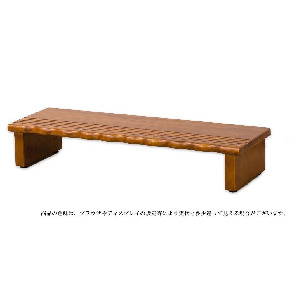 天然木 玄関台90 4224【送料無料】