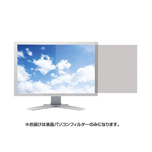 サンワサプライ 液晶パソコンフィルター17型 CRT-ND90HG17【送料無料】