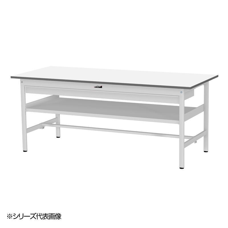 YamaTec SUP-1875WF-WW ワークテーブル 150シリーズ 固定(H740mm)(中間棚板・ワイド引出し付き)