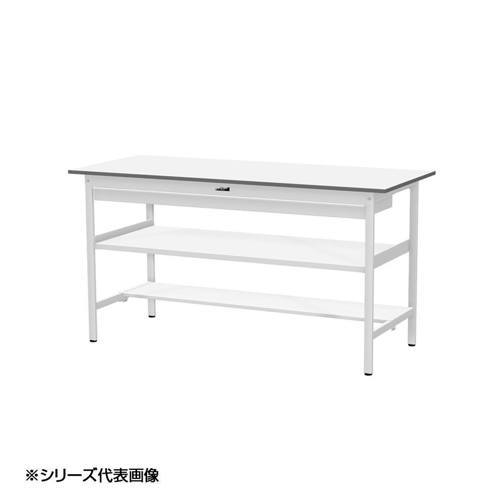 YamaTec SUPH-1875WTF-WW ワークテーブル 150シリーズ 固定(H950mm)(中間棚板/半面棚板・ワイド引出し付き)