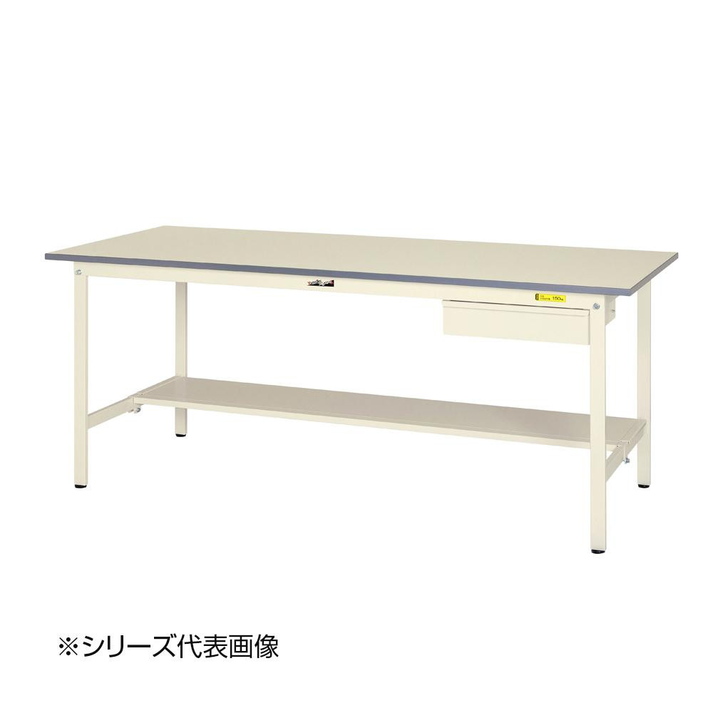 山金工業(YamaTec) SUP-775UT-WW ワークテーブル150シリーズ 固定式 キャビネット付(H740mm) 750×750mm (半面棚板付)