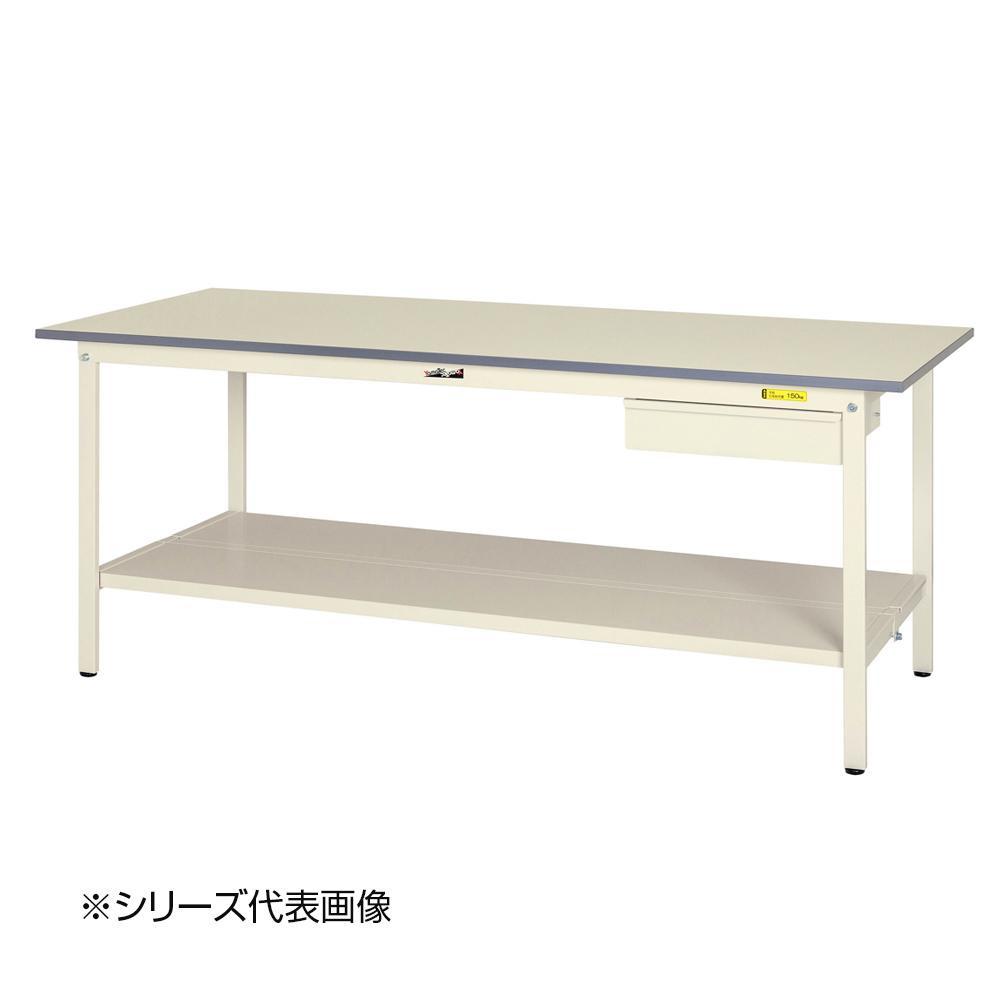 山金工業(YamaTec) SUP-1575UTT-WW ワークテーブル150シリーズ 固定式 キャビネット付(H740mm) 1500×750mm (全面棚板付)
