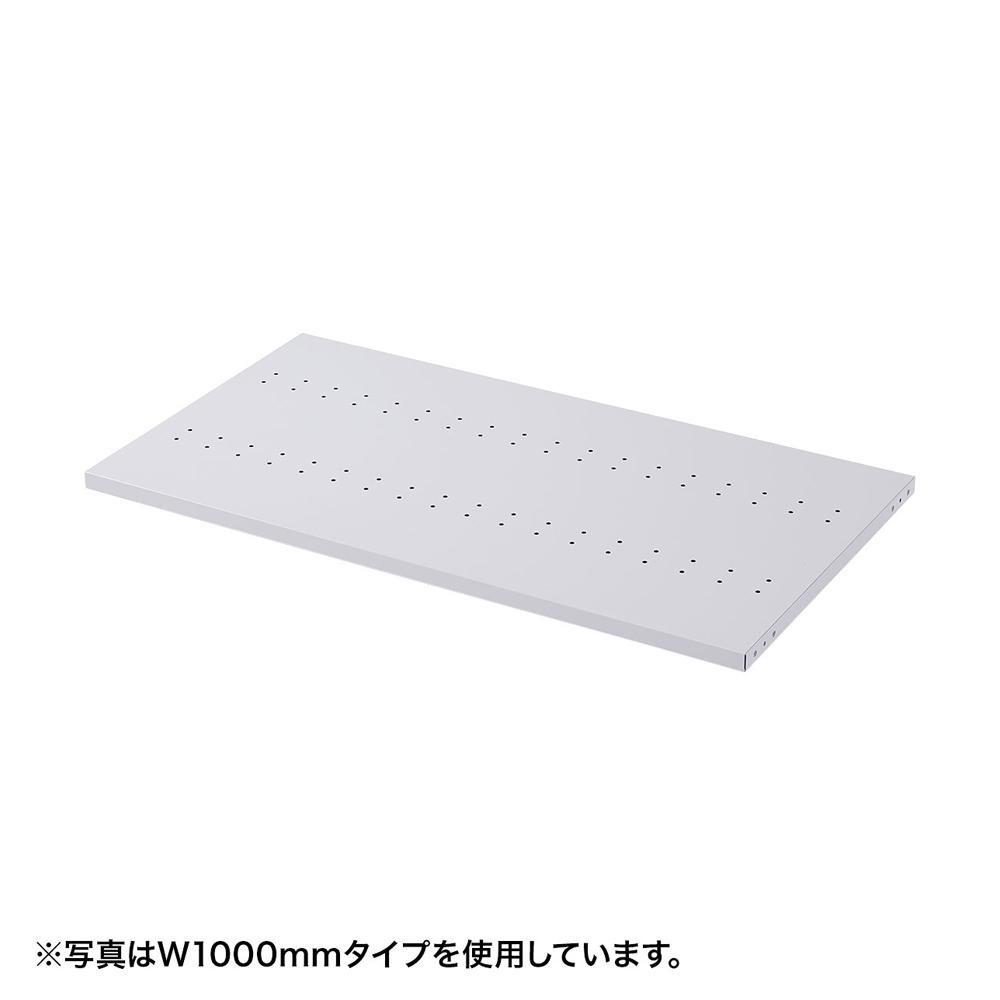 サンワサプライ eラック D500棚板(W1800) ER-180HNT【送料無料】