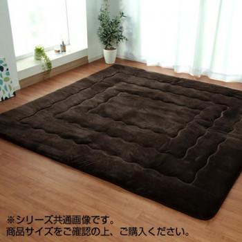 大判ふっくら敷きカーペット 『大判ドーク』 ブラウン 約220×220cm 5996919こたつ布団敷き フランネル ラグ