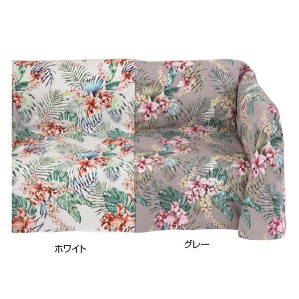 川島織物セルコン selegrance リモージュ マルチカバー 195×195cm HV1432S【送料無料】