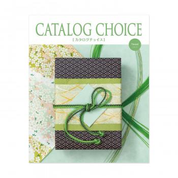 カタログギフト カタログチョイス 15600円コース ツイードプレゼント お祝いギフト ギフトカタログ