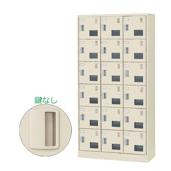 SEIKO FAMILY(生興) 3列6段18人用シューズボックス 窓付タイプ(錠なし) SLC-18TW-K(47483)【送料無料】