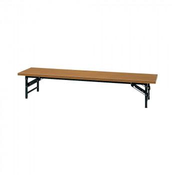 オフィス家具 ミーティングテーブル ロータイプ 180×45×33cm チーク KL1845N-T