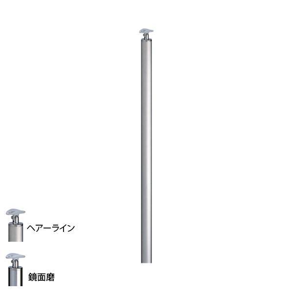 支柱 受 角度調節タイプ 埋込み式 ABR-709U【送料無料】
