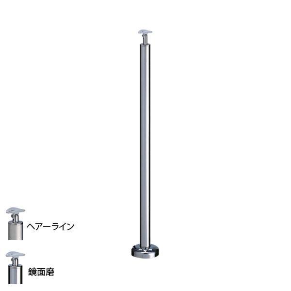 支柱 受 高さ・角度調節タイプ ベースプレート式 ABR-708B【送料無料】