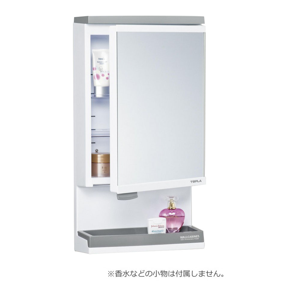 ミラーキャビネット TW-T55T【送料無料】