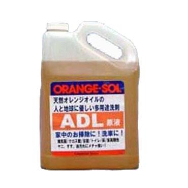 これぞワンランク上の天然オレンジ洗剤 ADL原液 新作通販 業務用 1ガロン 半額 ヤニ 393014すす 壁